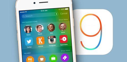 iOS-9-1.jpg