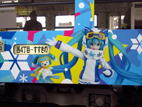 札幌市電 3302号「雪ミク電車2016」 その5