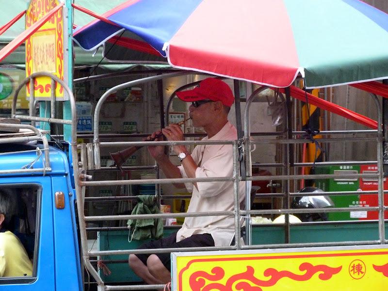 Ming Sheng Gong à Xizhi (New Taipei City) - P1340071.JPG