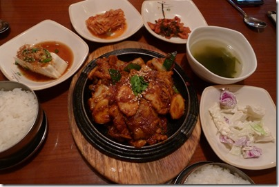 Korean food - spicy chicken