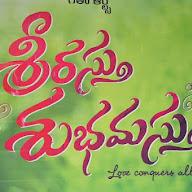 Srirastu Subhamastu Song Launch