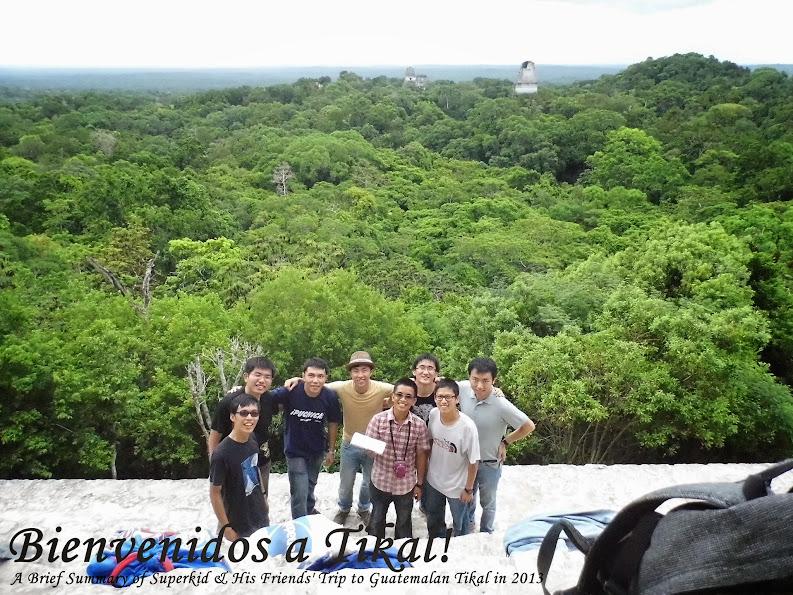 2013年,我們在瓜地馬拉Tikal眺望遠方。