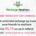 (Expired) Nestham App - Refer & Earn 10 Rs Per Referral (Valid till 8 PM Today)