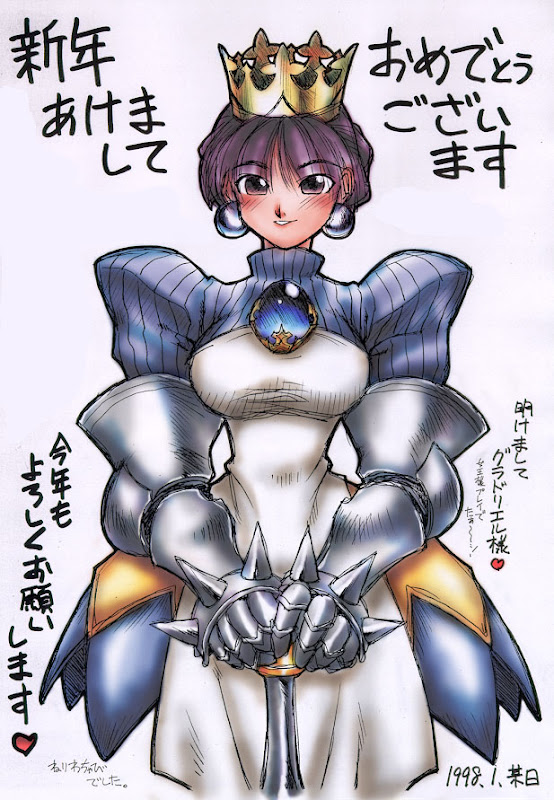 Gurado, Warrior Girls 1