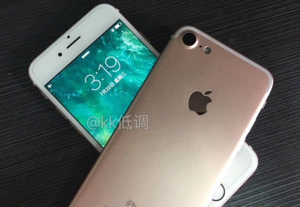 Apple's iPhone 7 finally gets a release date -See When it will be released