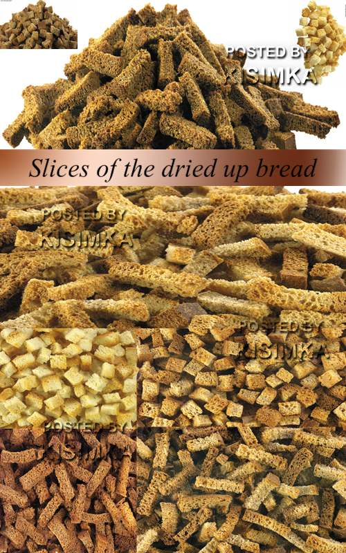 Stock Photo: Slices of the dried up bread