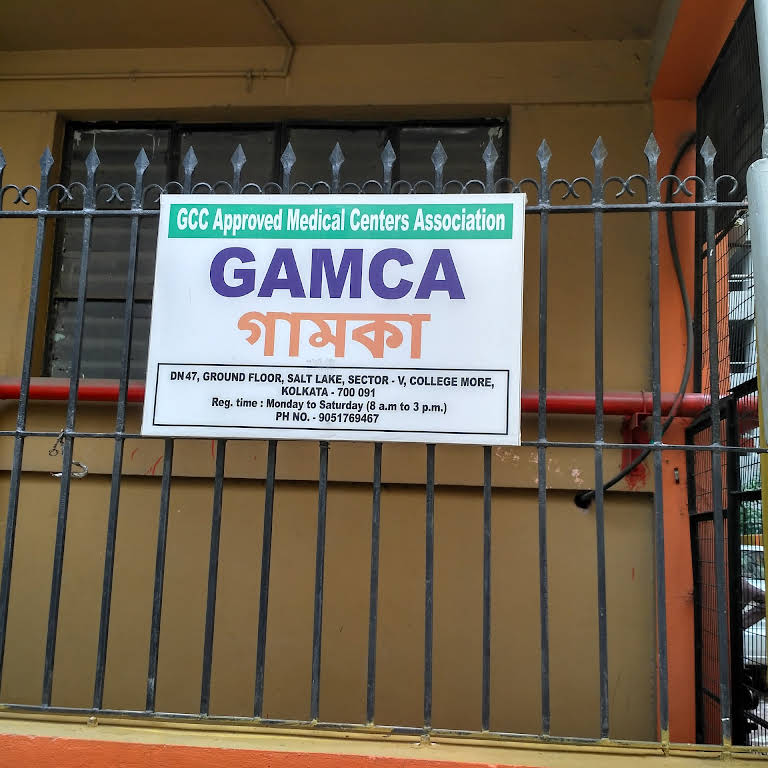 Gamca Kolkata - Medical Center in Kolkata
