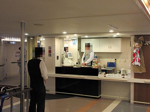 津軽海峡フェリー「ブルーマーメイド」 インフォメーションカウンター