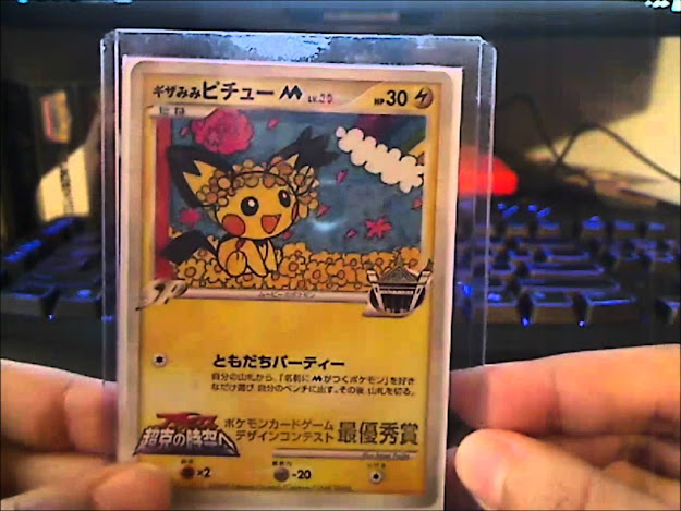 Pokemon Coloring Pages Pikachu Ex Pikachu Ex Pokemon Cards Within Elegant Pokemon  Coloring Pages Ex