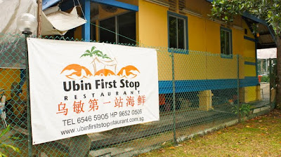 The ever popular Pulau Ubin seafood restaurant