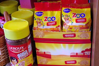 おすすめ商品:バールセン ズービスケット&ルルーチコリ(チコリコーヒー)