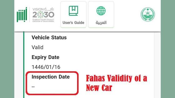 check Fahas validity online in Suadi Ariba