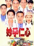 Phim Bàn Tay Nhân Ái Phần 1 - Healing Hands 1 (1988)