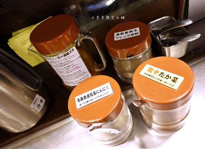 17 東京美食 池袋無敵家 麵創坊
