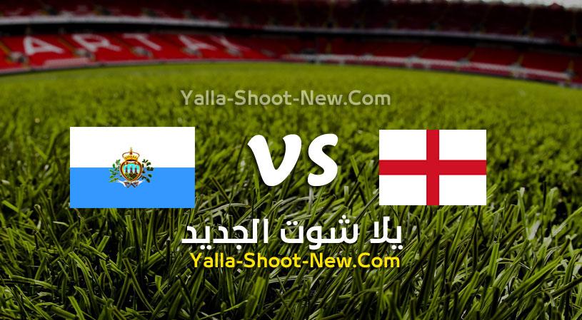 مباراة إنجلترا وسان مارينو