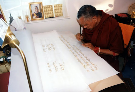 Lama Zopa Rinpoche writing the Prajnaparamita in gold in Kachoe Dechen Ling, USA
