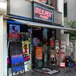 Sexpot Revenge store in Harajuku in Harajuku, Tokyo, Japan