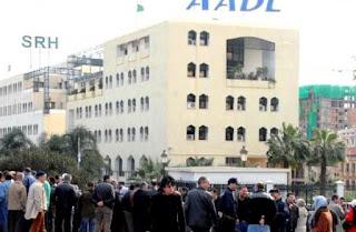 Réunion de coordination pour habiliter la ville de Bouinan à accueillir des milliers de souscripteurs AADL et LPP