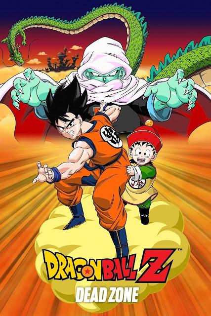 Dragon Ball Z: The Dead Zone