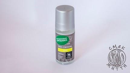 Органічний роликовий дезодорант Лайм (Urtekram)