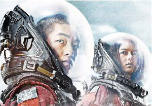 Free Download The Wandering Earth