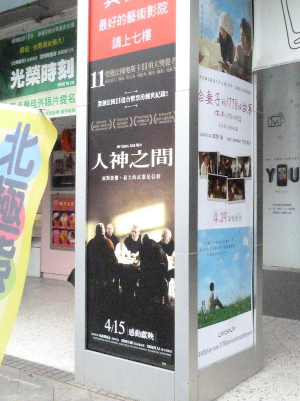Vu à Taipei :Des hommes et des dieux pendant la semaine de Pâques