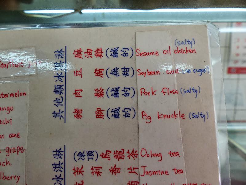 Taipei Zhong Shan Hall et Ximending - P1020667.JPG