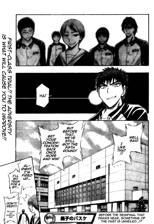Kuruko no Basket Manga Chapter 17 - Image 17_19