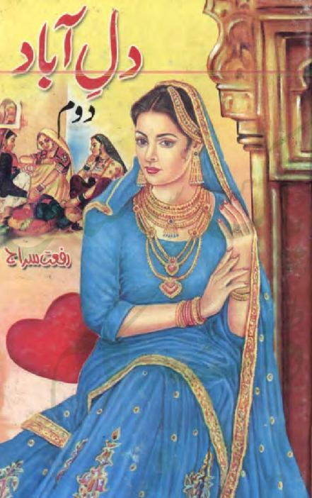 Dil Abad Part 2 is a very well written complex script novel which depicts normal emotions and behaviour of human like love hate greed power and fear, writen by Rifat Siraj , Rifat Siraj is a very famous and popular specialy among female readers