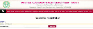 SSMMS-Customer Registration For TS Sand Booking