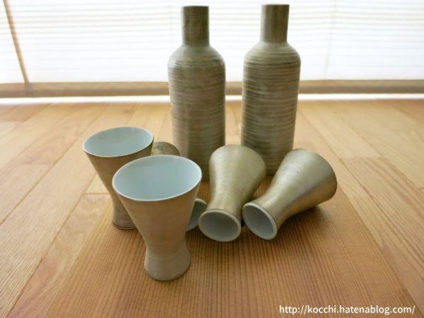 たじみ陶器まつり2016 購入品-3