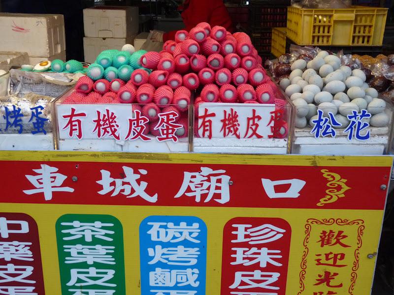 TAIWAN. Cinq jours en autocar au sud de Taiwan. partie 1 - P1150252.JPG