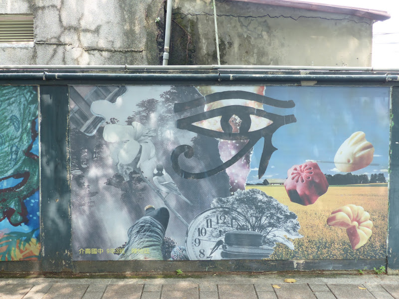 Taipei. Modélisme davions et Street art - P1250777.JPG