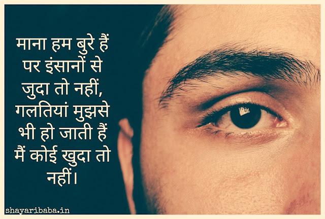 Most Romantic Love Shayari in Hindi ( सबसे प्यारी लव शायरी हिंदी में )