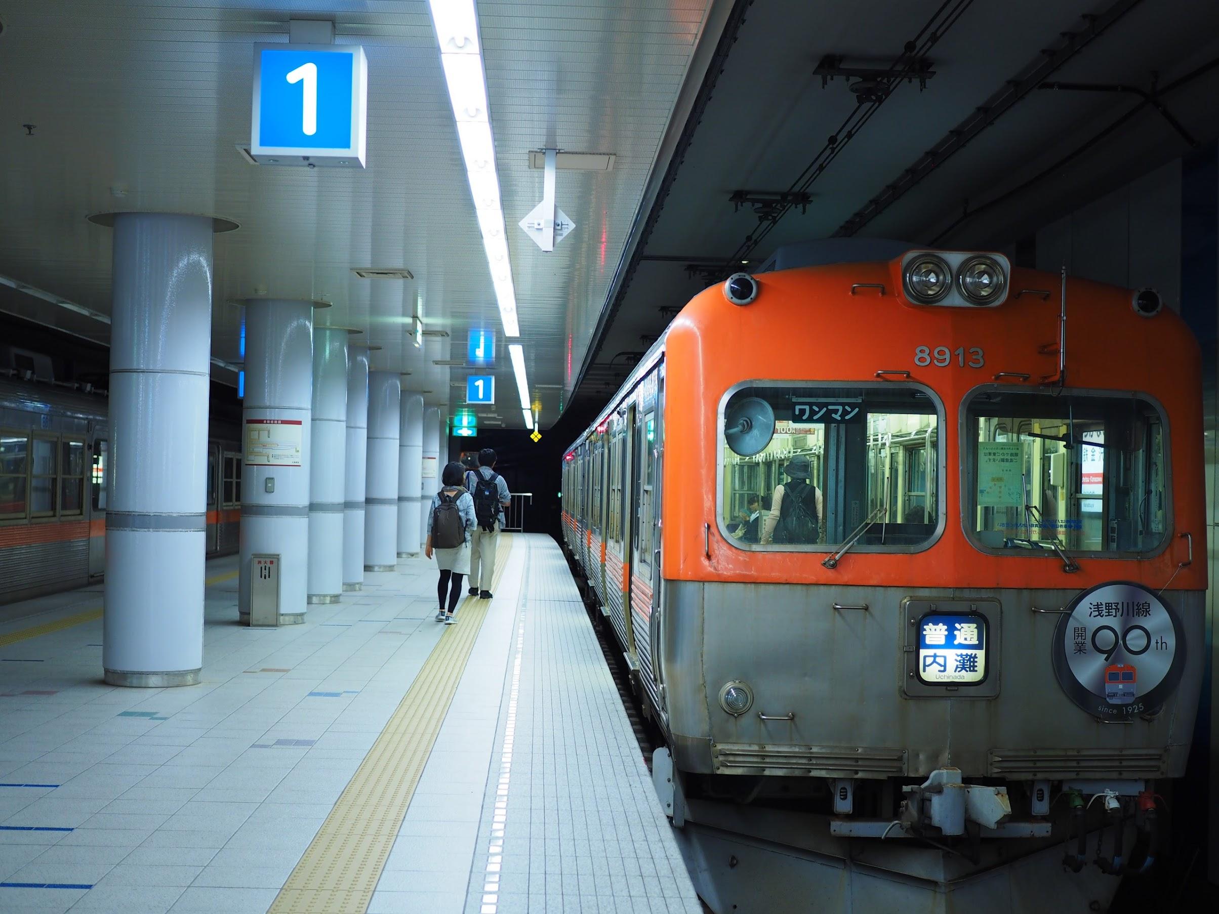 北陸鉄道浅野川線車両