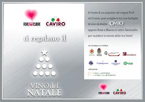 Fai acquisti nei negozi Forlì nel Cuore, conserva la cartolina e consegnala unitamente allo scontrino in Caviroteca per ritirare il tuo Vino del Natale!