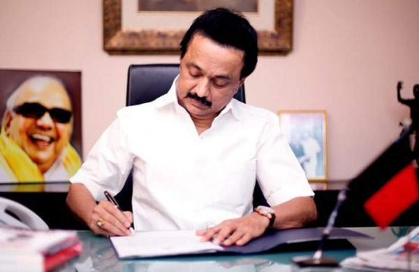 புதிய முதல்வரின் ஸ்டாலின் அவர்களின் முதல் 5 கையெழுத்துகள் – தேர்தல் வாக்குறுதிகள் அமல்