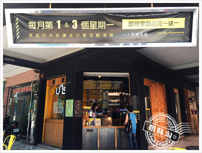 昂司洋成UNS COFFEE明誠店