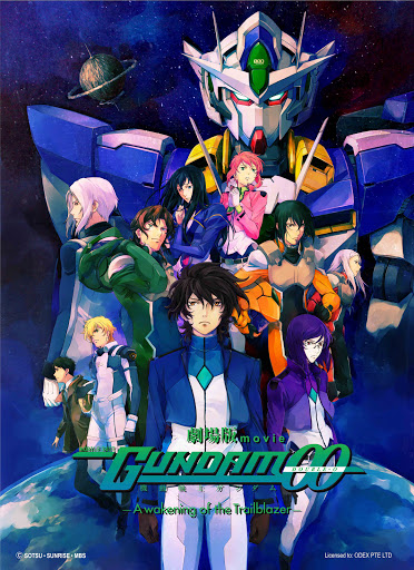 Mobile Suit Gundam OO The Movie – A wakening of the Traiblazer [พากย์ไทย] HD