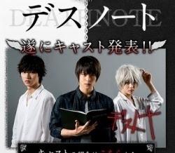 Death Note (J-Drama 2015)