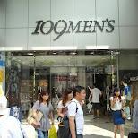 Shibuya 109 men's main entrance in Shibuya, Tokyo, Japan