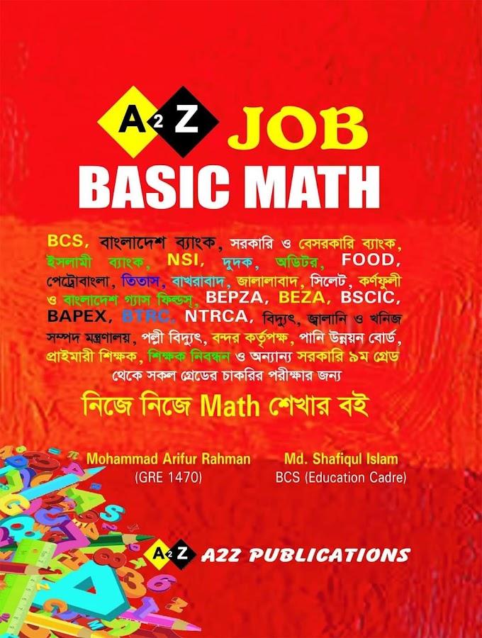 A2Z Job Basic Math PDF Download