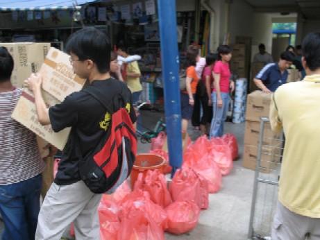 Charity - Club Rainbow Charity 2006 - Charity11.JPG
