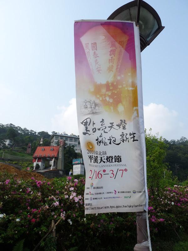 TAIWAN .SHIH FEN, 1 disons 1.30 h de Taipei en train - P1160001.JPG