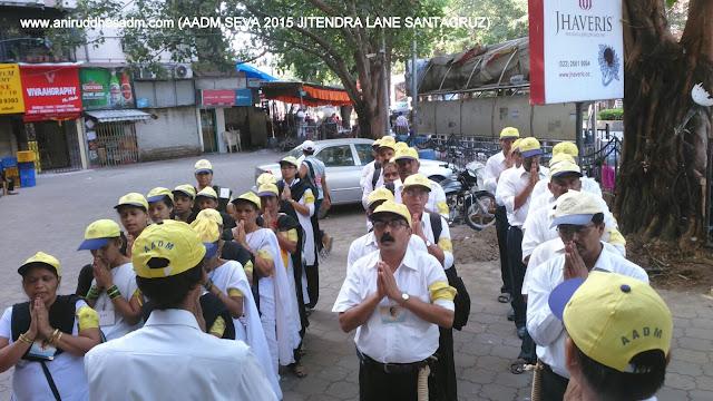 AADM SEVA 2015 JITENDRA LANE SANTACRUZ (2).jpg