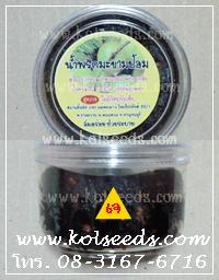 น้ำพริกมะขามป้อมเจ จากกาญจนบุรี