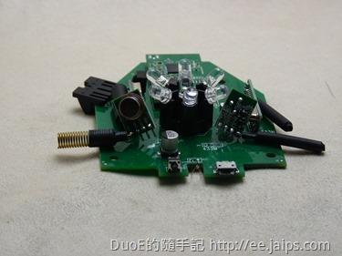 RM Pro拆機(主機板解焊RF模塊)