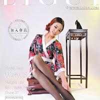 LiGui 2014.05.21 网络丽人 Model 微微 [49P] cover.jpg