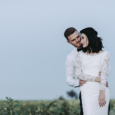 Wedding photographer Maria Belinskaya (maria-bel). Photo of 14.10.2018
