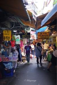台湾の旅 淡水の街にて